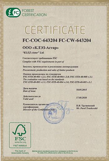 Сертификакт.jpg
