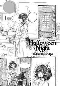 halloween-night-18016_1.jpg