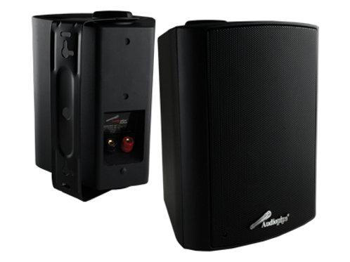 ODP-423BK Indoor/Outdoor Weatherproof Loudspeaker