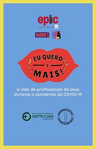 pesquisa_queromais.jpg