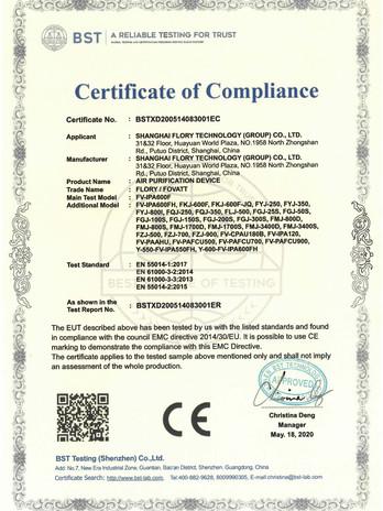 EMC Cert.jpg