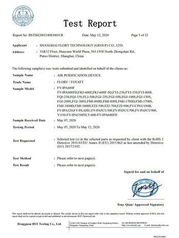 RoHS Report.JPG