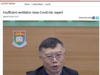 Insufficient Ventilation raises COVID-19 Risk