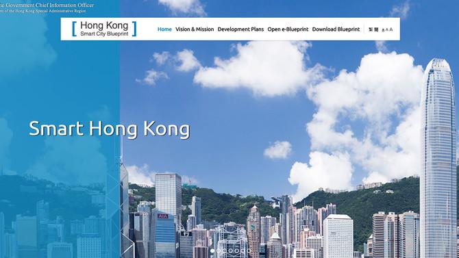 The Smart City Blueprint Hong Kong