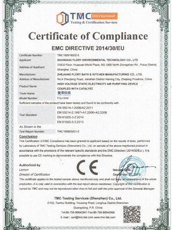 CE EMC.png