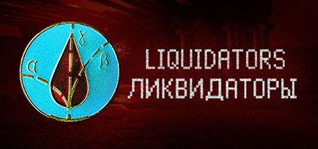 LiquidatorsLogoBannerV2.jpg