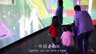 Music Play Box Intro Video.mp4