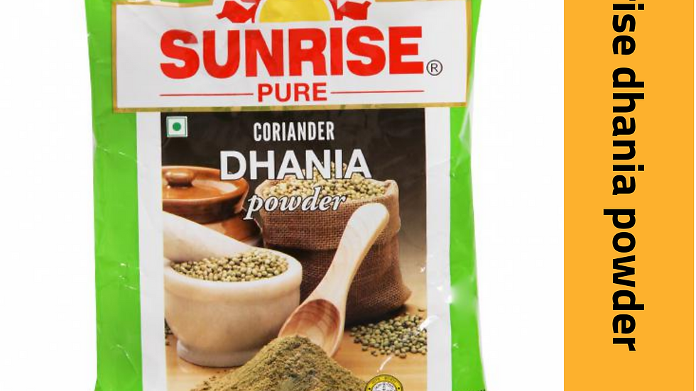 Sunrise dhania powder 50Gm