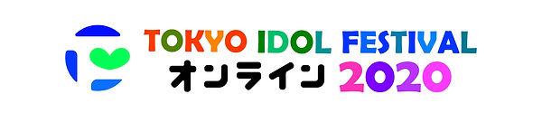 TIFonline_logo_RGB_yoko_edited.jpg