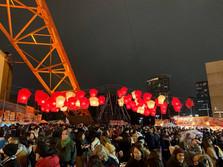 東京タワー台湾祭