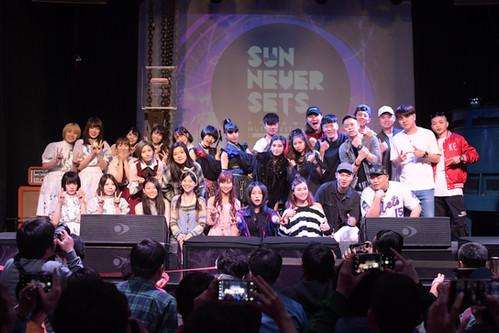 Sun Never Sets Music Festival
