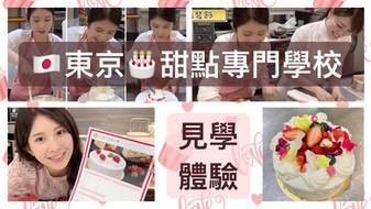 台湾ユーチューバーと宣伝動画制作