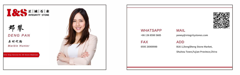 contact name card for natural stone supplier