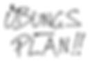 Uebungsplan für Gitarristen individuell abgestimmt, Gitarrenunterricht Wien, Gitarrenunterricht 1020 Wien