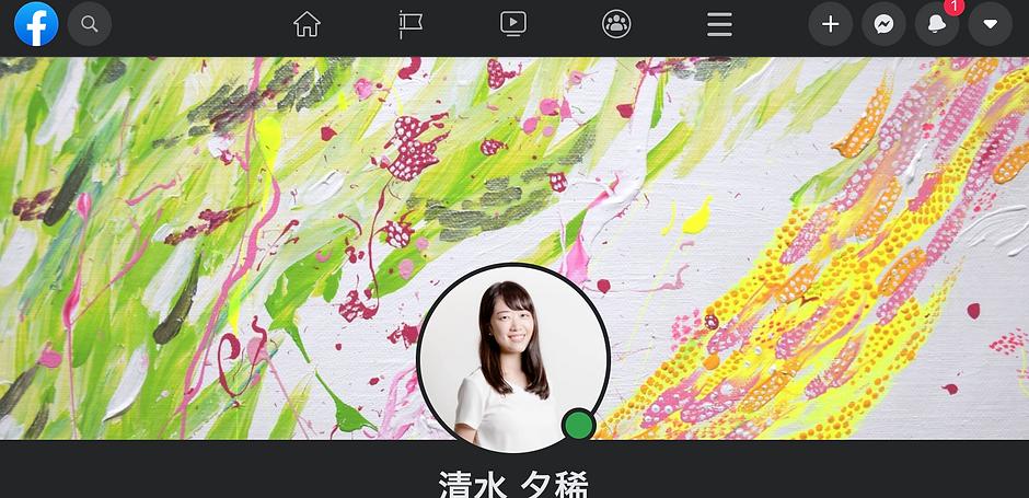 (1) 清水 夕稀 | Facebook 2020-05-22 09-35-01
