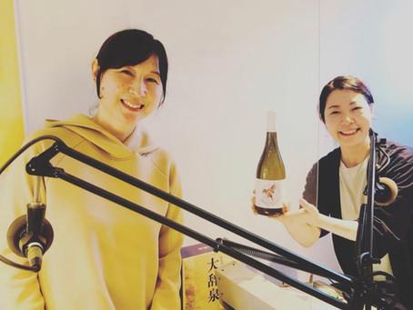 湘南ビーチFMに出演しました!
