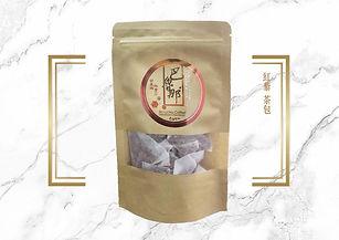 Red Quinoa Tea (Bag)