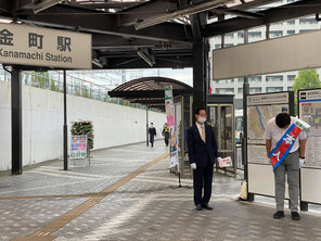金町駅頭にて区政報告