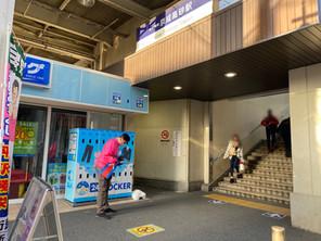 京成高砂駅頭にて区政報告
