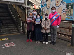 京成立石駅頭にて区政報告