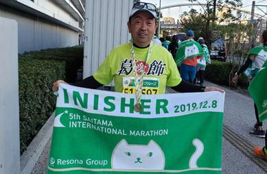 tsutsuitakahisa_0006_20191208_151506.jpg