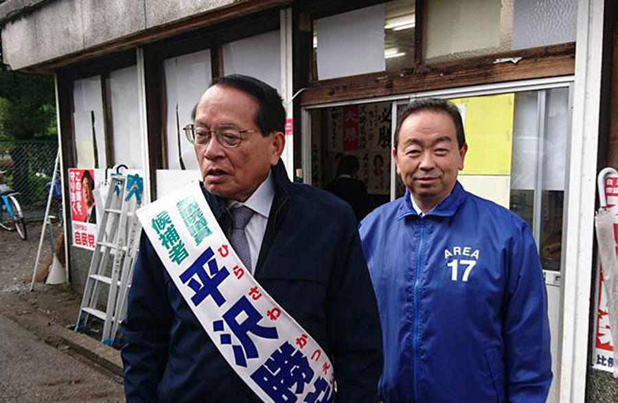 tsutsuitakahisa_0003_レイヤー 10.jpg