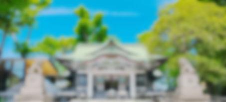 亀有香取神社拝殿.jpg