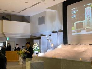 東京都原爆犠牲者追悼のつどい
