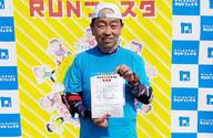 tsutsuitakahisa_0004_runフェスタ.jpg