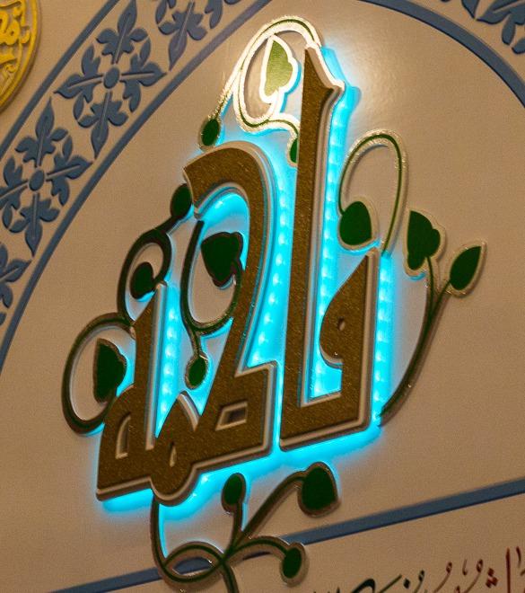 Lailatul Qadr (31 of 52)_edited