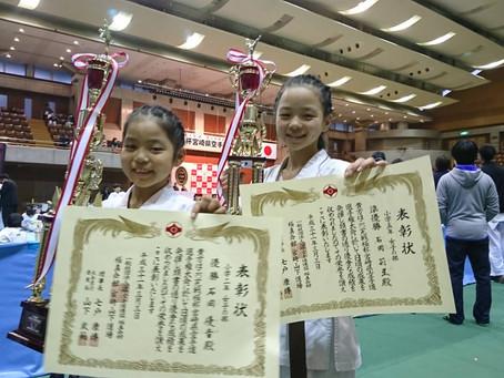 2019戦極杯宮崎県空手道選手権大会