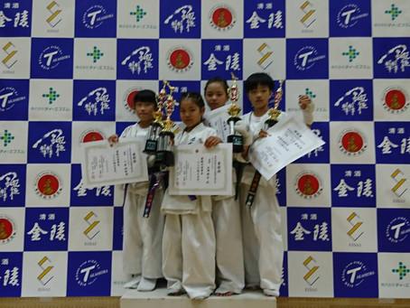 第4回西日本空手道選手権大会