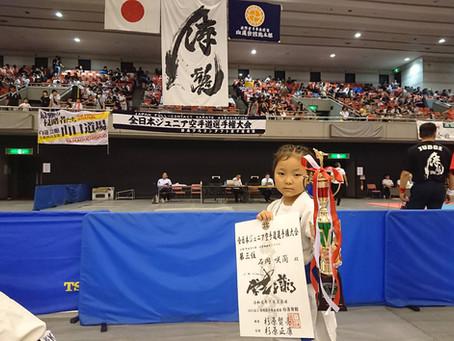 2019全日本ジュニア空手道選手権大会