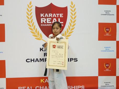 第5回全日本少年少女空手道選手権大会 リアルチャンピオンシップ決勝大会