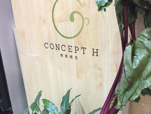 Beautiful beetroots and beautiful pineapple is available at Concept H