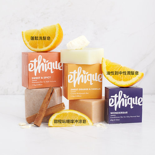Ethique body/hair/skincare products 固態個人清潔護理系列