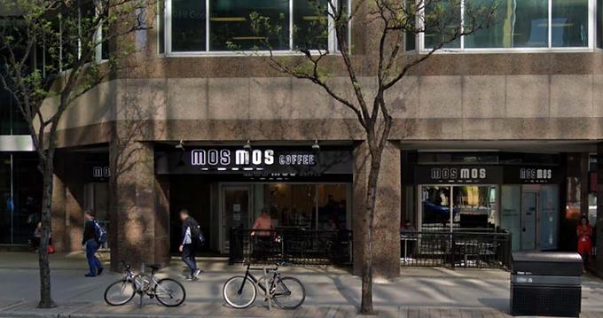 Mos Mos 655 Bay St. Toronto