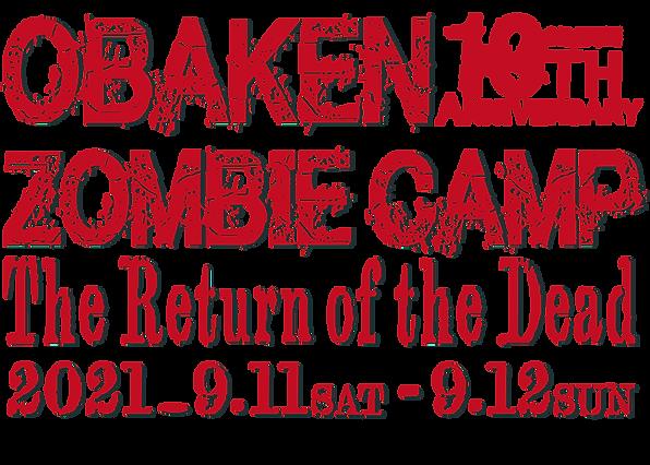 zombiecamp2021.png