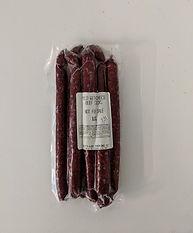 beef sticks_edited.jpg
