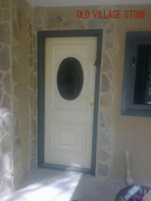 Castlemaine Door Surround