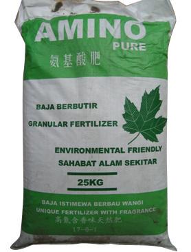 Amino Pure 17-0-1.jpg