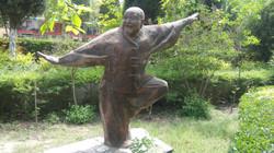Qi Gong statue au centre de soin