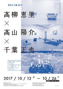 2_poster_blue_2.jpg