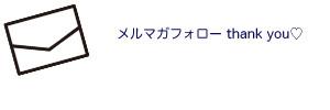ジャパンクチュール 【楽天店】お買い物マラソン告知
