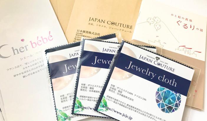 8月ツイッターキャンペーンご参加有難うございました!!