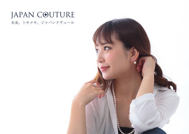 濱ノ雫 カジュアルなスタイルで普段使いを。