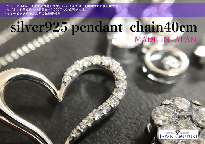 silver925 CZ pendant