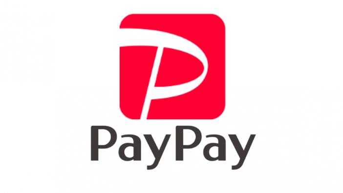 Pay pay導入のお知らせ