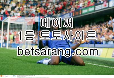 포효하는 드록바