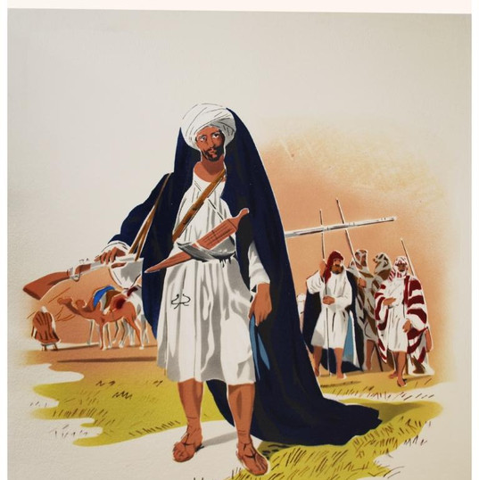 Arab of the tribe of Benisaid
